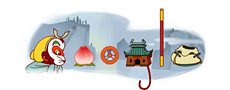 Google LOGO——中国动画创始人万籁鸣、万古蟾 112 周年诞辰